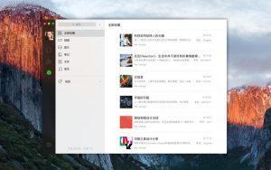 微信电脑版下载   像QQ一样聊微信 聊天 手机 微信 QQ