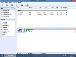 2016112910505320 300x225 微WinPE工具箱   U盘启动盘制作,内含维护工具合集 装机必备 维护 系统 启动盘 WinPE U盘
