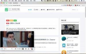 2016113009544562 300x188 Mac视频小窗口弹出置顶播放教程 视频播放 弹出播放 小窗口播放