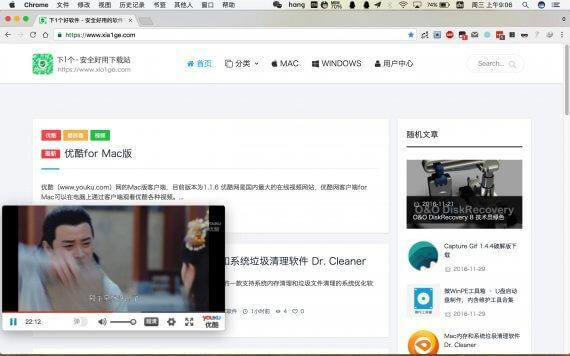 2016113009544562 570x356 Mac视频小窗口弹出置顶播放教程