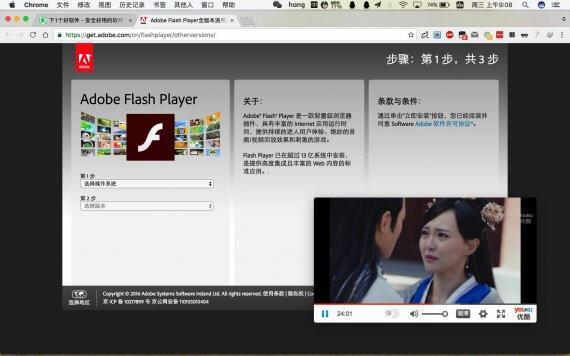 2016113009550898 570x356 Mac视频小窗口弹出置顶播放教程