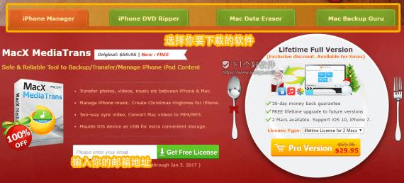 未标题 3 570x258 [Mac限时免费] 4款价值上千元的Mac软件免费下载 限时免费 视频转换 免费 MAC