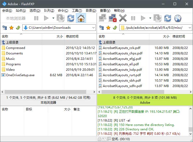 2016120511192746 FlashFXP 5.4.0.3970 绿色特别版   站长必备FTP软件 站长 下载 上传 FXP FTP FlashFXP