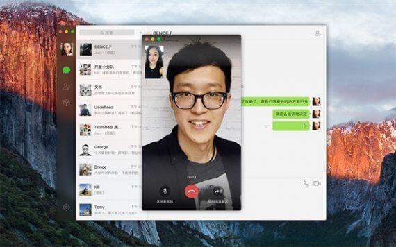 2016120519454248 570x356 微信 for Mac电脑版下载:聊天中查找聊天内容 聊天 沟通工具 微信