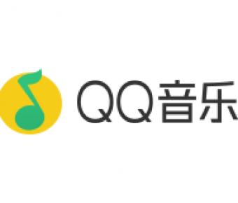 QQ音乐 – 听我想听,1500万正版歌曲