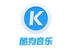 酷狗音乐 – 中国领先的音乐搜索和下载平台