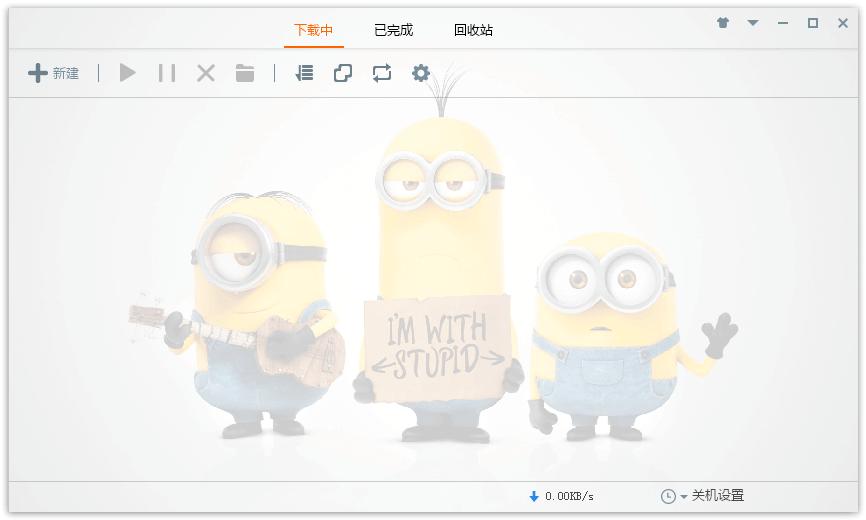 2016121211203634 维棠 去广告版   flv视频下载软件,支持200多个视频网站 视频 维棠 下载 flv