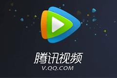 腾讯,爱奇艺VIP视频一键下载软件