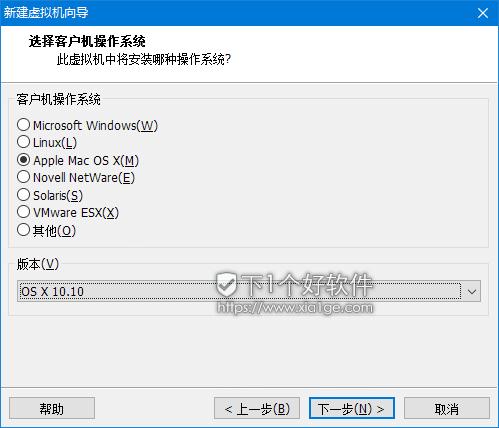 2016121622344392 VMware Workstation Pro 14.0 解锁安装黑苹果补丁 黑苹果 VMware Workstation Pro MAC