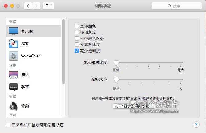 2016121914551449 优化技巧:让你的虚拟机Mac OS X系统飞起来 虚拟机 技巧 优化 Mac OS X