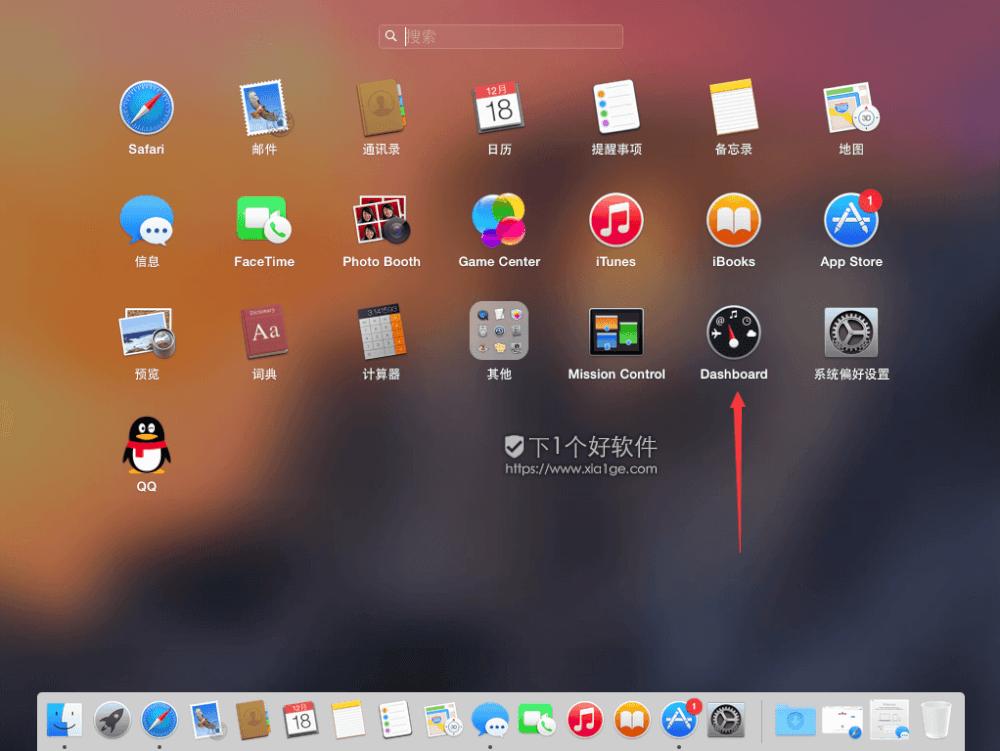 2016121915014274 优化技巧:让你的虚拟机Mac OS X系统飞起来 虚拟机 技巧 优化 Mac OS X