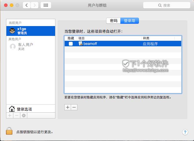 2016121915182948 优化技巧:让你的虚拟机Mac OS X系统飞起来 虚拟机 技巧 优化 Mac OS X