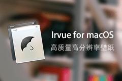 Irvue – Mac系统自动更换高质量壁纸