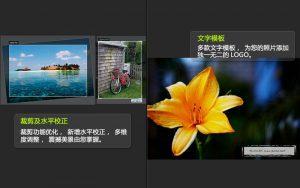 好照片 For Mac   简单易用的摄影后期处理软件 摄影 好照片 图像处理 免费 MAC