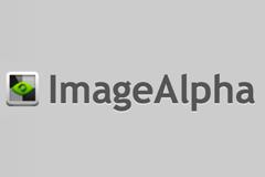 Mac免费PNG图片压缩软件 ImageAlpha