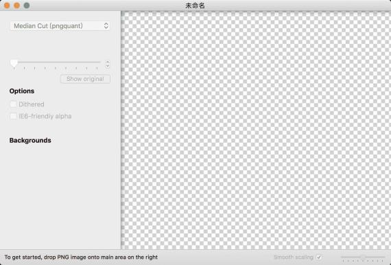 QQ20170123 112849@2x 570x386 Mac免费PNG图片压缩软件 ImageAlpha 图片压缩 PNG压缩 ImageAlpha
