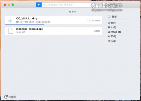 Folx3 570x408 Folx Pro 5.5.13723   Mac下专注于下载的软件(迅雷替代品) 免费 下载软件 Folx BT