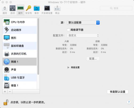 QQ20170208 202148@2x 1 570x457 Parallels Desktop新建Windows 10虚拟机图文教程 虚拟机教程 PD虚拟机 Parallels Desktop教程 Parallels Desktop Mac虚拟机