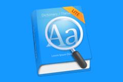 欧路词典 - 号称Mac最出色的词典软件