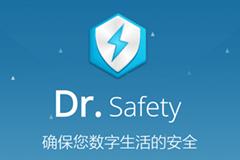 Dr. Safety – Mac免费杀毒软件,清除恶意软件