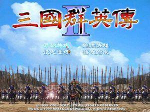 2014710164516764860 300x225 三国群英传2 简体中文版 For Mac 下载 游戏 三国群英传2 MAC