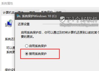 20170308232634 来看看正确优化Win10硬盘占用高方法 硬盘 Win10