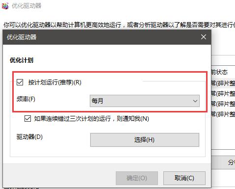 20170309002449 来看看正确优化Win10硬盘占用高方法 硬盘 Win10