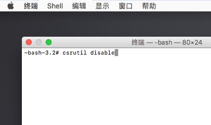 20170310230537 解决虚拟机装Mac OS 10.12无法全屏问题 虚拟机 Mac OS 10.12