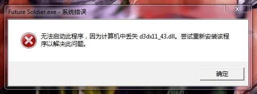 20170317154451 微软运行库集合 (RuntimePack),解决玩游戏缺少DirectX... 运行库 微软 DirectX