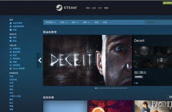 20170321100649 570x371 Steam官方客户端下载 游戏达人必备 游戏平台 游戏 Steam