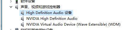 20170328073907 Windows10玩游戏开黑麦克风声音太小的解决办法 麦克风 声音