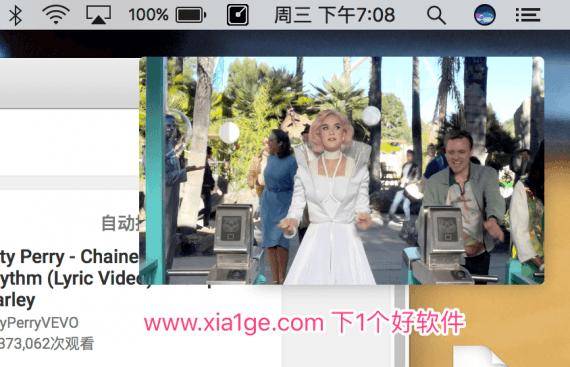 Jietu20170301 190849 570x367 MacOS浏览器小窗口播放youtube视频教程 视频播放 画中画 小窗口模式 YouTube