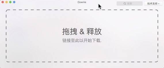 Downie 2.8.8 特别版   Mac的视频下载工具 视频下载 Downie