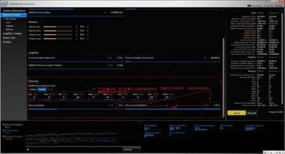 71f5d21373f0820271e742e24bfbfbedaa641b30 570x309 XTU 6.2.0.24   英特尔CPU官方超频工具 英特尔 XTU CPU