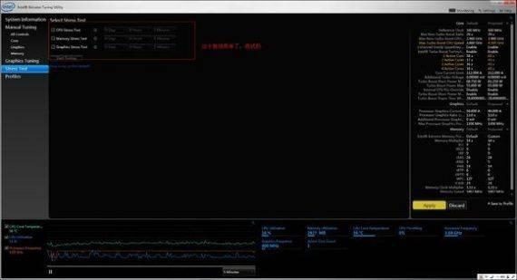 80de37a85edf8db11176afb90923dd54544e74d6 570x309 XTU 6.2.0.24   英特尔CPU官方超频工具 英特尔 XTU CPU