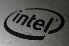 XTU 6.2.0.24 - 英特尔CPU官方超频工具