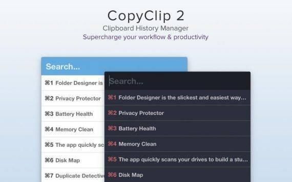 CopyClip 2.9 特别版   小巧的Mac粘贴复制软件 粘贴 复制 剪切板 MAC CopyClip