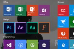 Windows 10开始屏幕的扁平化图标下载