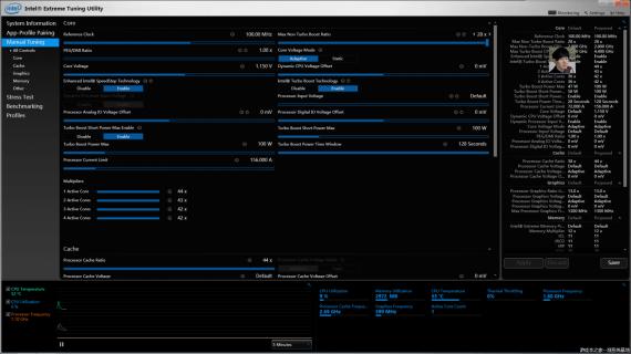 xtu 570x320 XTU 6.2.0.24   英特尔CPU官方超频工具 英特尔 XTU CPU
