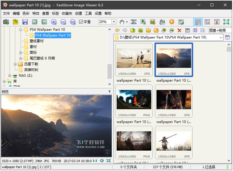 FastStone Image Viewer2 FastStone Image Viewer 6.5 绿色版   经典免费看图软件,功能强大 看图 免费 FastStone Image Viewer