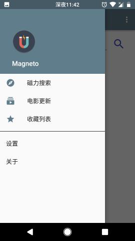 Screenshot 20170703 234211 磁力链接搜索 Magneto   老司机懂的软件 磁力链接搜索