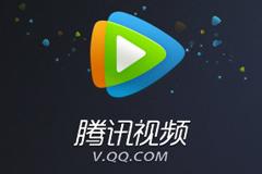腾讯视频 10.18.3857 最新去广告绿色版