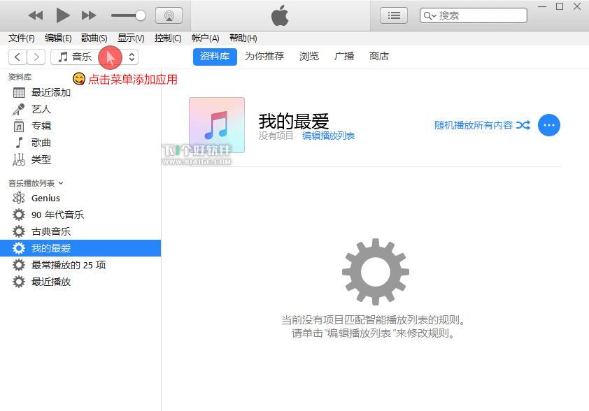 appstoreusa 2017最新美区Apple id注册教程 无需绑卡 美区 Apple ID Apple ID APP Store
