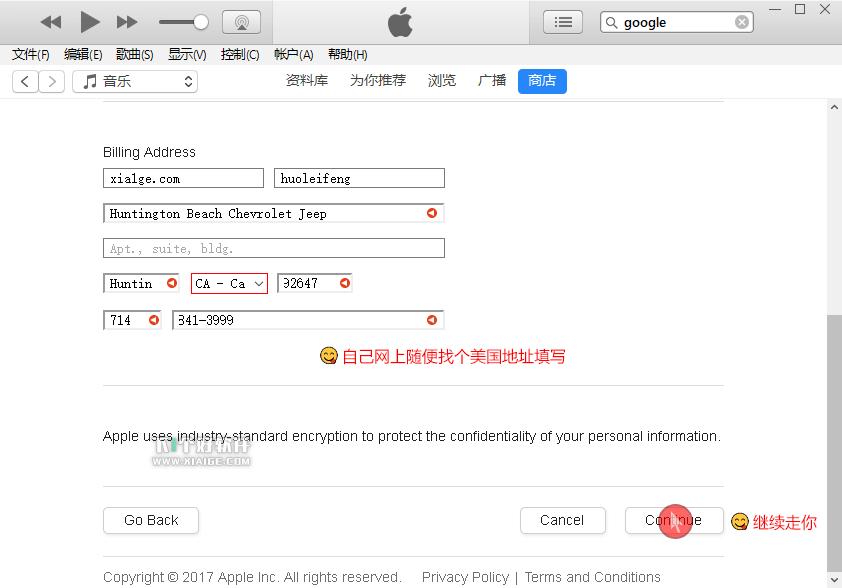 appstoreusa11 2017最新美区Apple id注册教程 无需绑卡 美区 Apple ID Apple ID APP Store