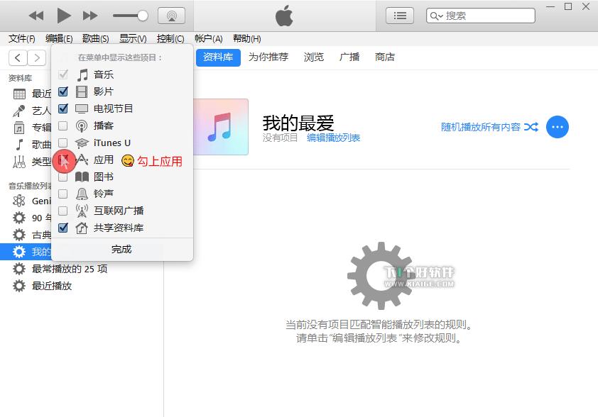 appstoreusa2 2017最新美区Apple id注册教程 无需绑卡 美区 Apple ID Apple ID APP Store