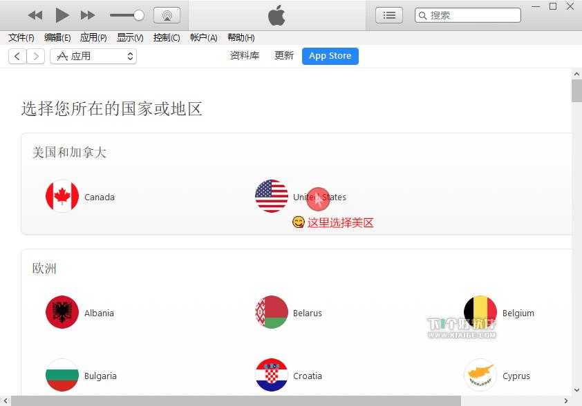 appstoreusa5 2017最新美区Apple id注册教程 无需绑卡 美区 Apple ID Apple ID APP Store
