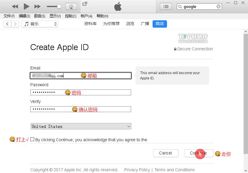appstoreusa7 2017最新美区Apple id注册教程 无需绑卡 美区 Apple ID Apple ID APP Store