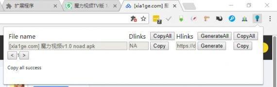 baidudl 570x180 Chrome扩展:baidudl 百度云不限速下载 百度云 Chrome扩展