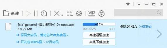 baidudl2 570x165 Chrome扩展:baidudl 百度云不限速下载 百度云 Chrome扩展