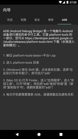 heiyu3 黑域 3.5.1.1   安卓禁止流氓APP唤醒,省电省内存必备 黑域 安卓 APP